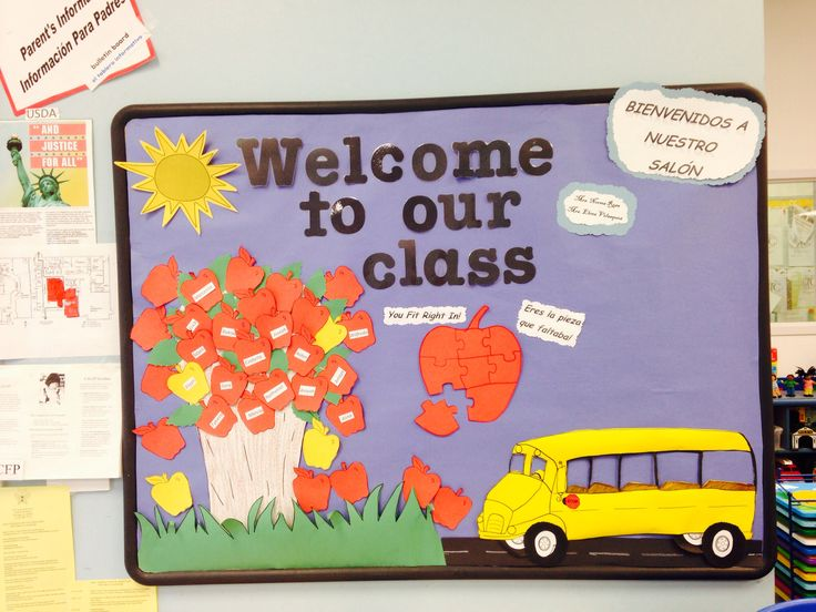 September bulletin board idea harvest & transportation theme combined ...
