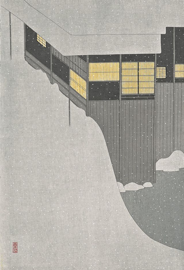 小村雪岱の画像 p1_8