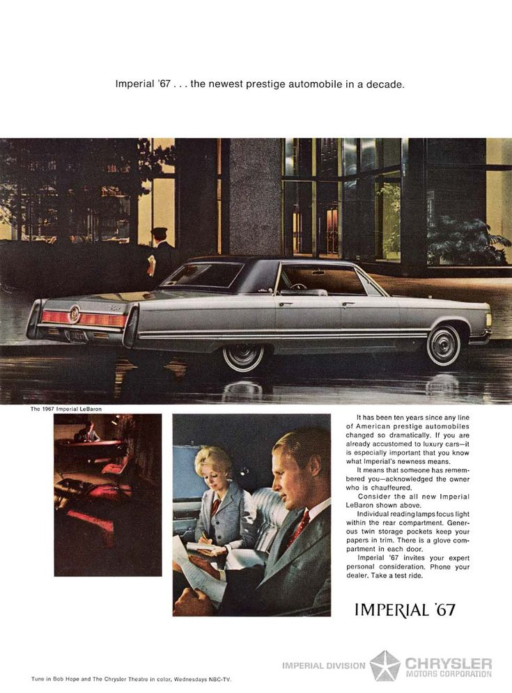 The 1967 Imperial Le Baron