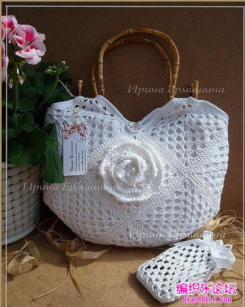 crochet granny square bag Its Hip To Be Square Pinterest