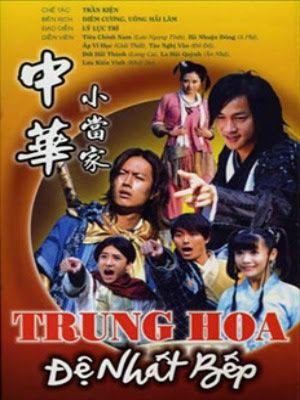 Phim Trung Hoa Đệ Nhất Bếp
