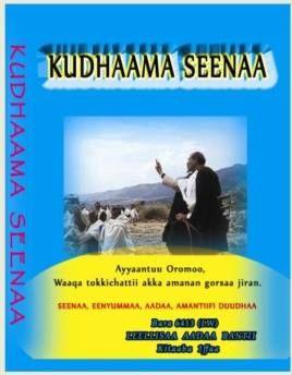 Kudhaama Seenaa Afaan Oromo new book