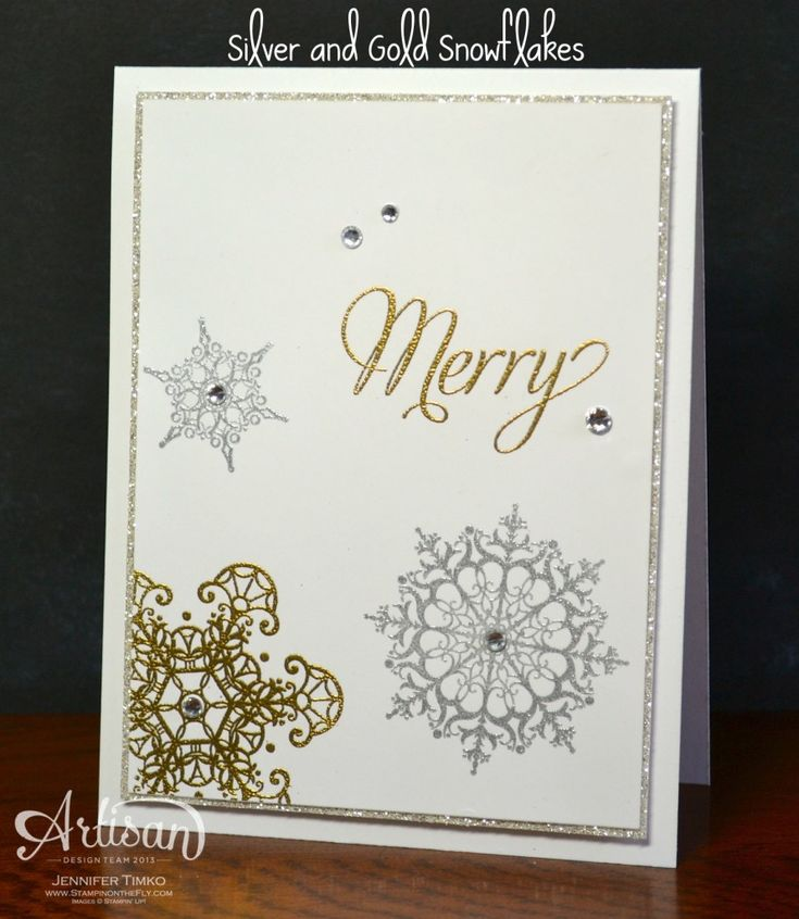 Such Fun Gold and Silver Snowflakes