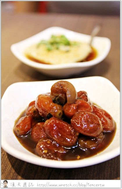 candied cherry tomato in perilla prune sauce | Taiwanese food http ...