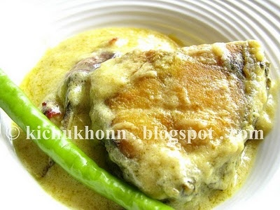 dishmaps bengali fish curry bengali style fish in yogurt curry recipe ...