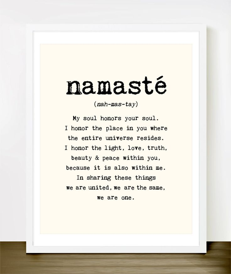 namaste in love About Our Story Meet Our Tribe Class Descriptions Testimonials Connect. Scroll. WEEKLY CLASS SCHEDULE. Our Story. stay in love. Our studio is all about L O V E and more specifically, staying in it. Tough stuff happens to every single one of us. That's why we recognize the importance of having positive tools to help us get.