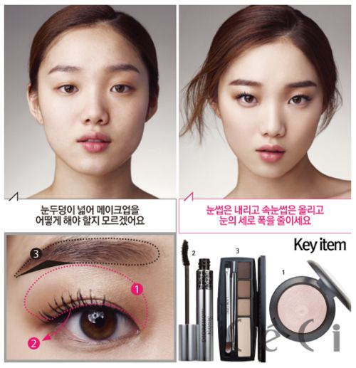 korean  korean makeup tutorial Tutorials Makeup   Pinterest makeup,  makeup  tutorial Korean natural