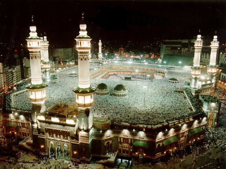 Grand Mosque - Mecca, Saudi Arabia - 91.8KB