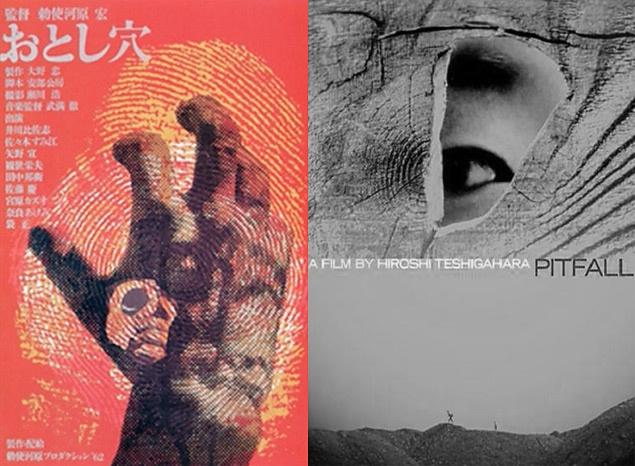 Pitfall - Hiroshi Teshigahara (...