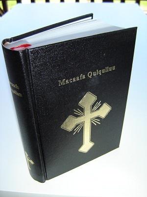 Bible in Oromo Language / Macaafa Qulqulluu / Afaan Oromoo / Hiikan Haaran / New Translation in Latin Script CL043LT