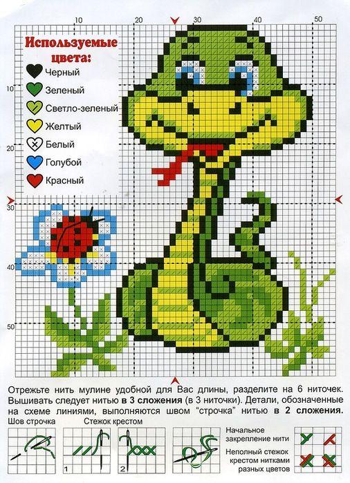 Вышивки крестом схемы цветные 61