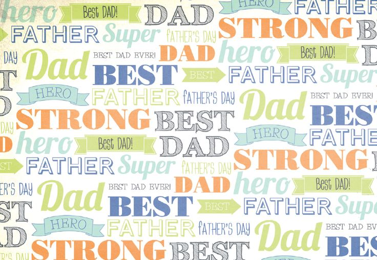 Father essay