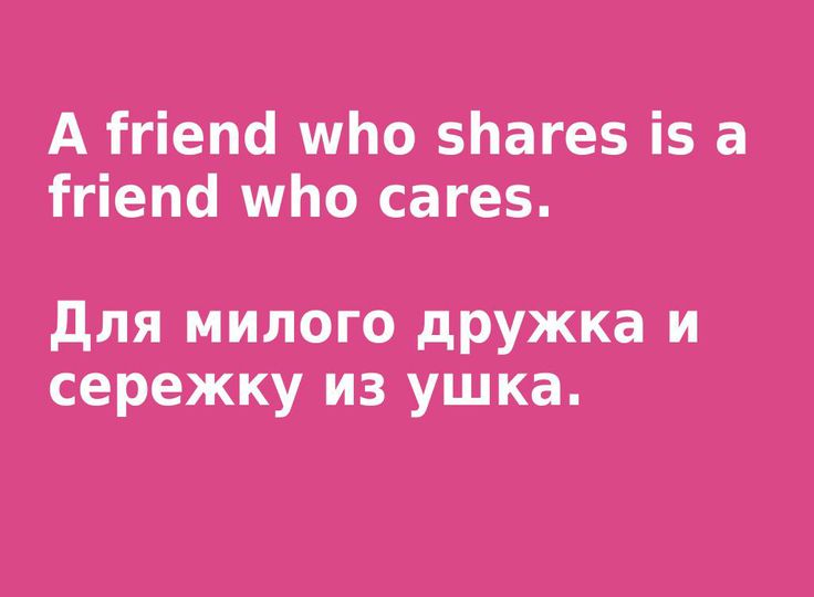 Sayings russian proverbs and