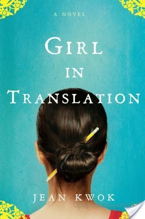 Review of girl in translation by jean kwok