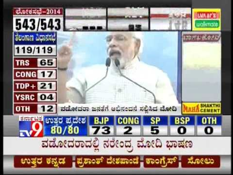 Pin by tv9 kannada on tv9 live lok sabha elections 2014 results pi