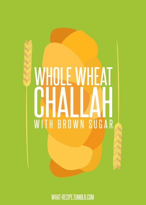 Whole Wheat Challah with Brown Sugar | Food | Pinterest