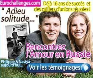 Agence rencontre cupidon