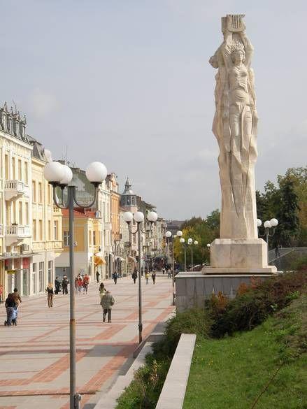 Shumen Bulgaria  city photo : shumen | Bulgarian Pride | Pinterest