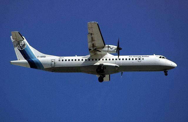 Iran Aseman Airlines