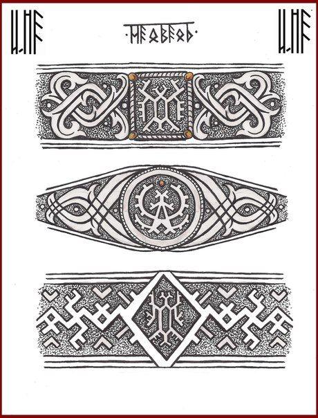 viking tattoo arm