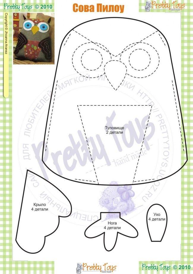 Сова Пиллоу~lots of toy pattern