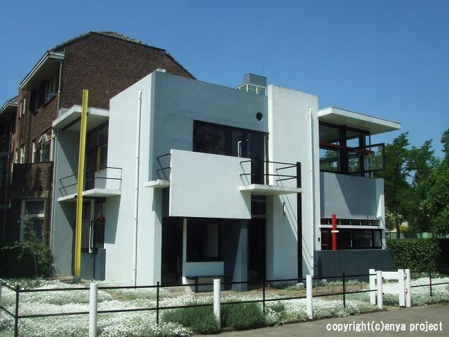 シュレーダー邸の画像 p1_2