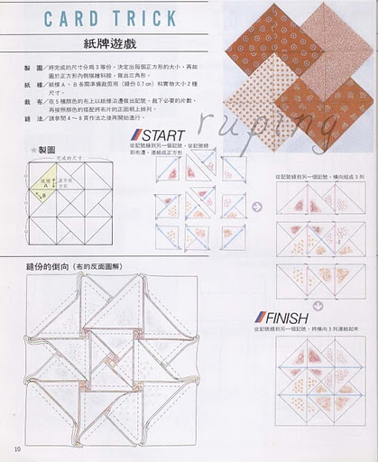 Quilting Pattern Card Trick Block : card trick pattern Quilt Blocks Pinterest
