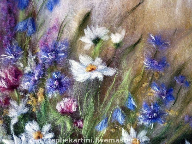 Картины из шерсти полевые цветы мастер класс