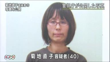 菊地直子の画像 p1_8