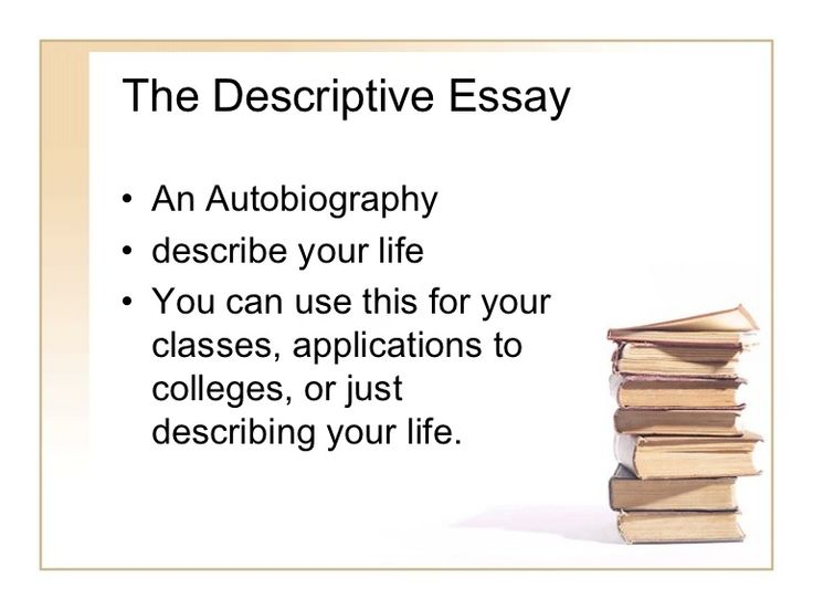 description of a friend essay