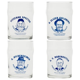 If you're looking for a Hanukkah present for me, this is hilarious and awesome. Heroes of the Torah drinking glasses.