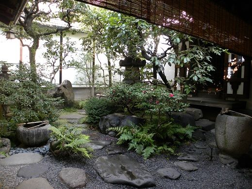 Kyomachiya Tsuboniwa Osaka Tsuboniwa Courtyard