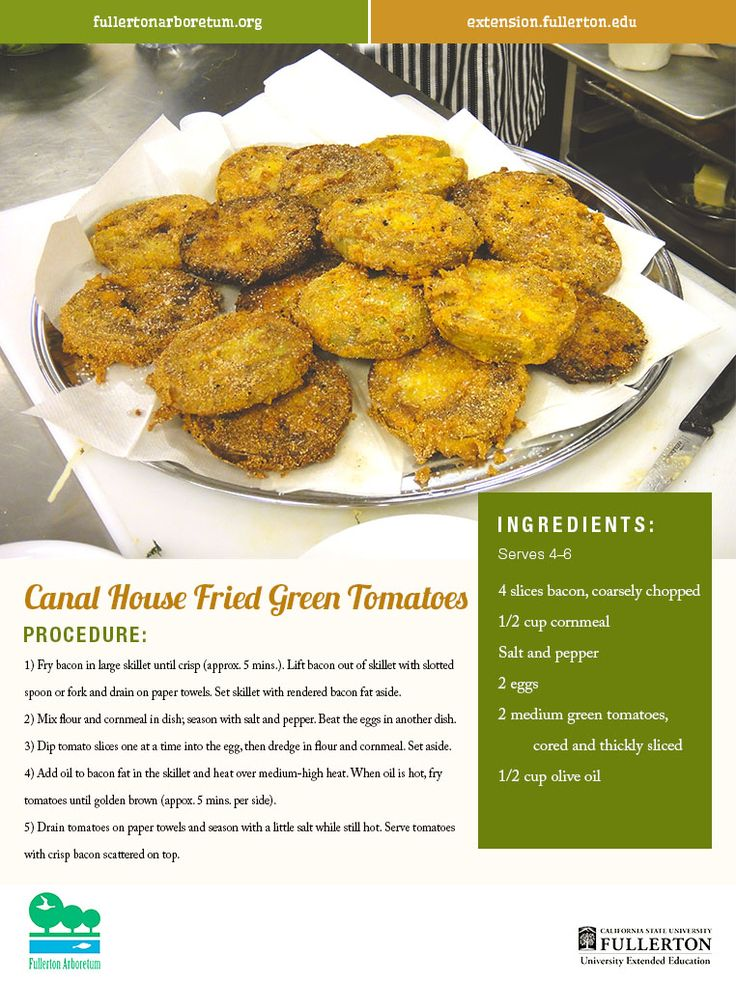 Fried Green Tomatoes Recipe | Food | Pinterest