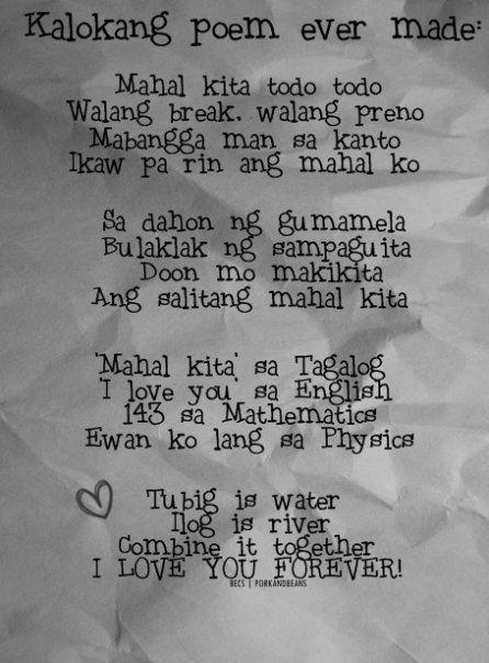 Tagalog Cheezy Poem