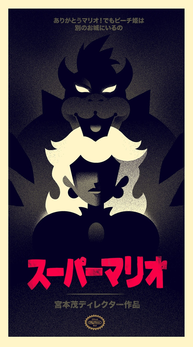 Olly Moss Princess Mononoke Poster Posters - olly moss mario    found