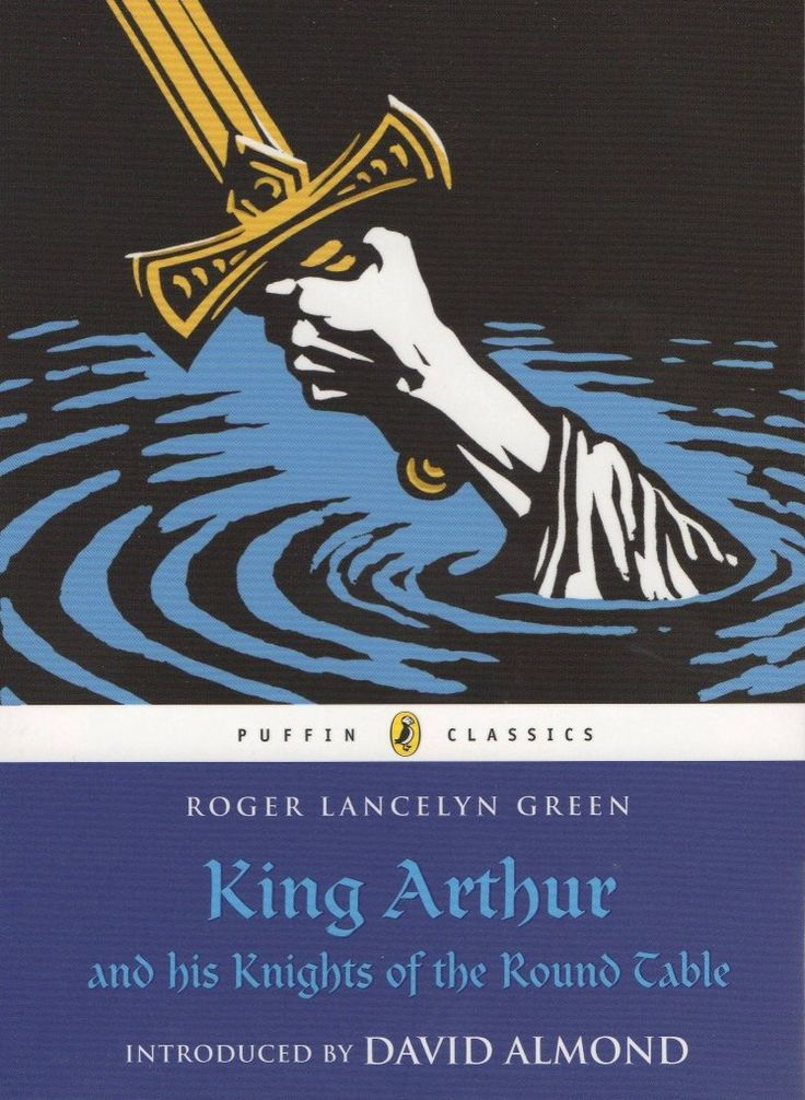 essay on king arthur being a hero
