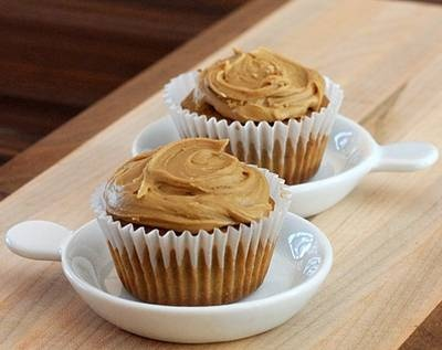 Butter Pecan Cupcakes with Brown Sugar Frosting...other possibility ...