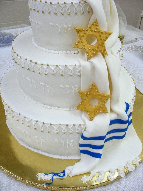 Bar Mitzvah Cake - http://www.bmmagazine.com/home/mitzvah-store/bar-mitzvah-cake  Jewish Wedding Cake by The Clever Cake