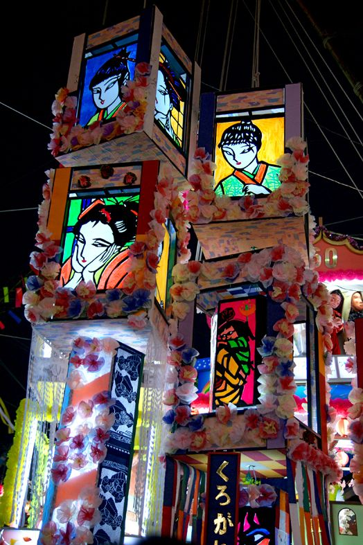 tanabata festival tokyo 2015