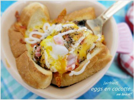 ... Eggs en Cocotte.. on toast! http://budgetpantry.com/airfried-eggs-en