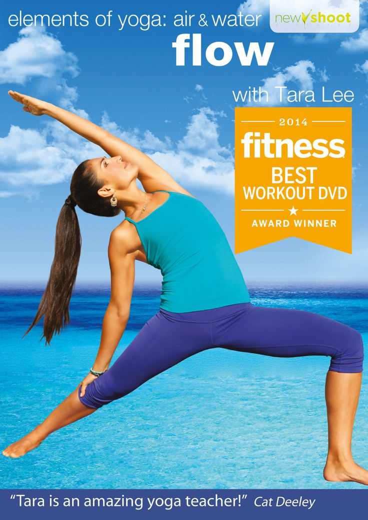 Pin by Sattvic Warrior on The Ultimate Yoga & Fitness DVD ...