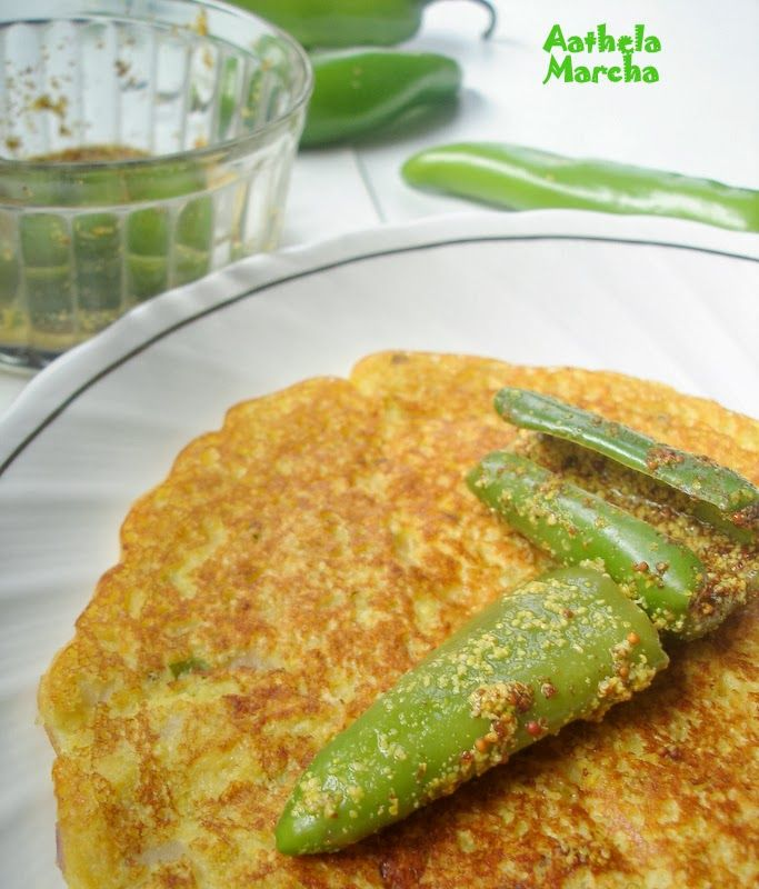 Aathela Marcha - Pickled Pepper | Indian recipes | Pinterest