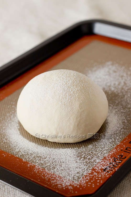 Make-Ahead Pizza Dough Recipes — Dishmaps