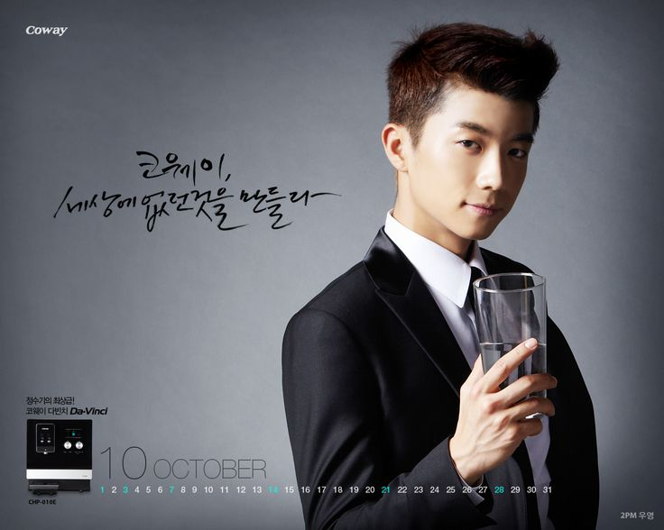 2PM Wooyoung  2PM:  Pinterest