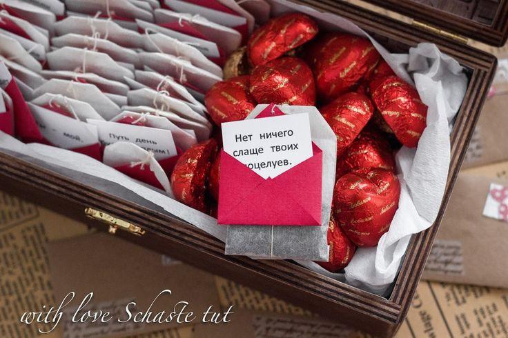 Подарочные коробочки для свадьбы своими руками