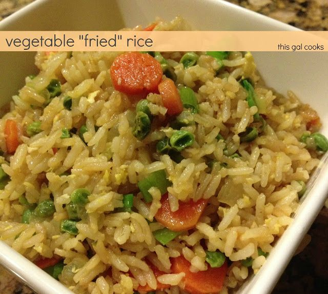 "Vegetable ""Fried"" Rice - This Gal Cooks"