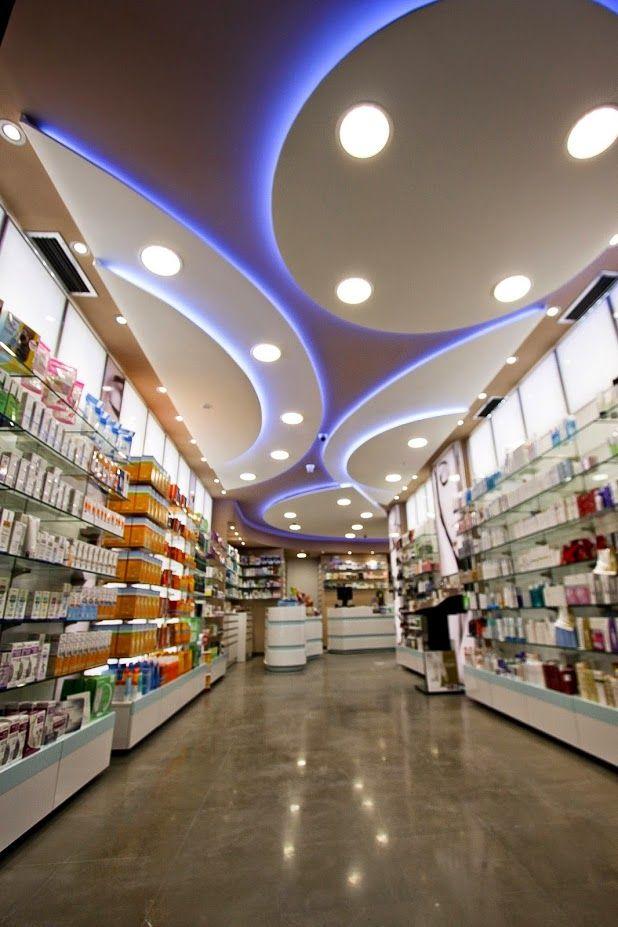 Mit pharmacy modern pharmacy design tsoumanis pharmacy for Modern pharmacy design