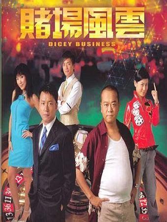Phim Sòng Bạc Phong Vân