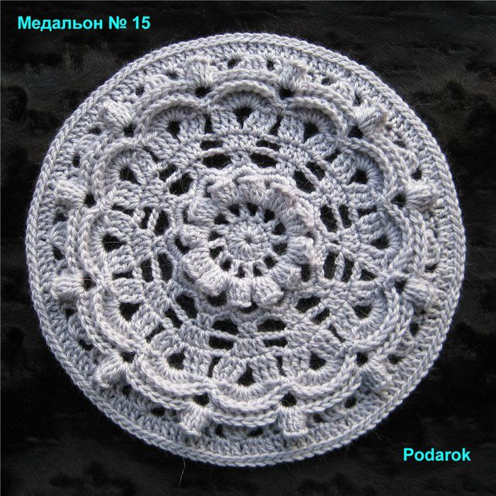 Russian pattern ? Crochet, knit, lace ? Pinterest