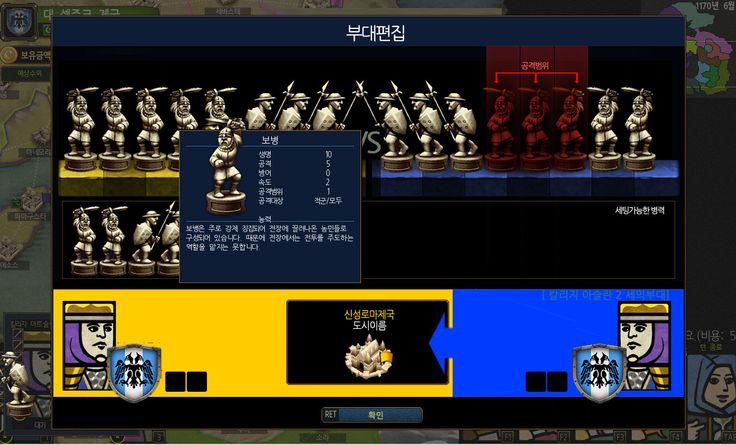 Battle UI Concepts